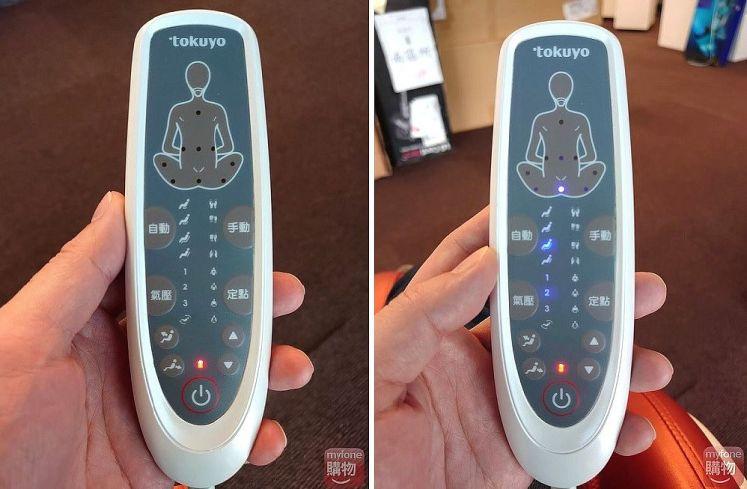 從遙控器上可以看到上方有個「人型圖像」,會顯示現在按到那個部位,可選擇「自動」或是「手動」