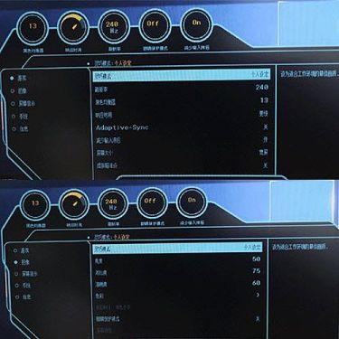 五向OSD操作桿主選單