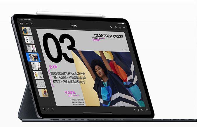 搭配Apple Pencil跟Smart Keyboard,處處都是你的畫室/辦公室 (圖片來源:蘋果官網)