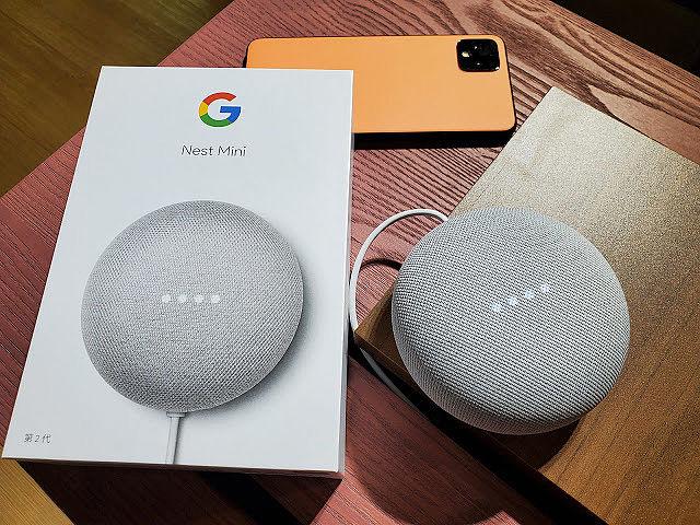 Google Nest Mini 只要1785 不只是喇叭 打造智慧家庭必買