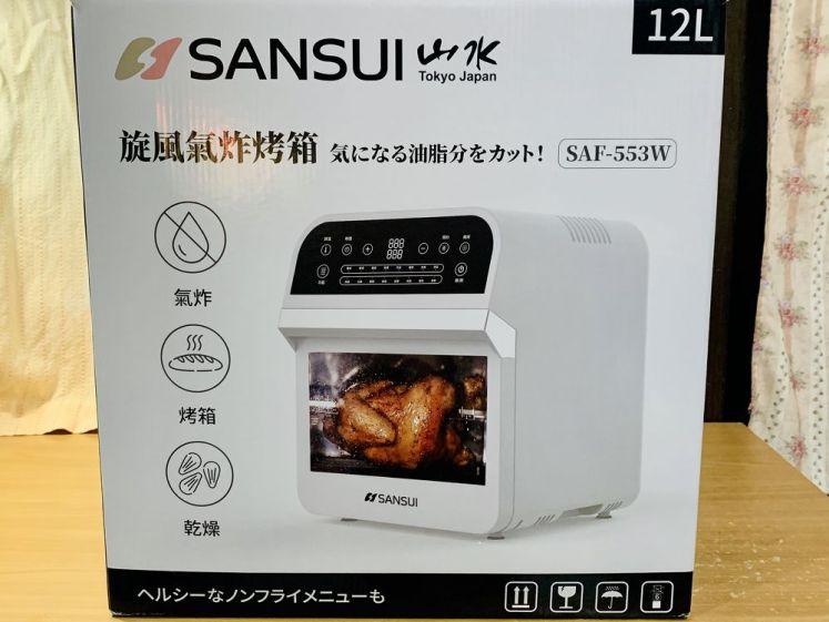 山水 SANSUI 12L 氣炸烤箱 廚房必備神器