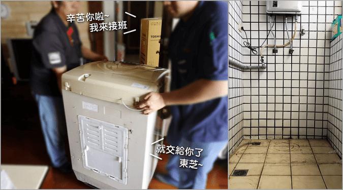 神奇鍍膜洗衣槽