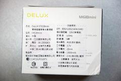 DeLUX M618mini 雙模垂直靜音無線光學滑鼠規格