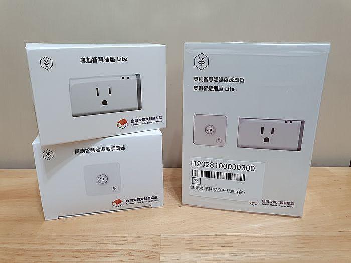 用 Google Nest Audio 智慧音箱聲控智慧插座與智慧溫溼度感應器
