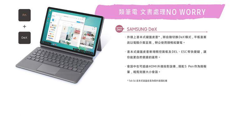 Samsung Galaxy Tab S6 Lite 是平板也是筆電
