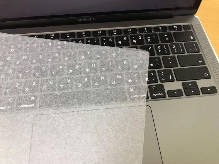 Apple MacBook Air 2020 防塵蓋