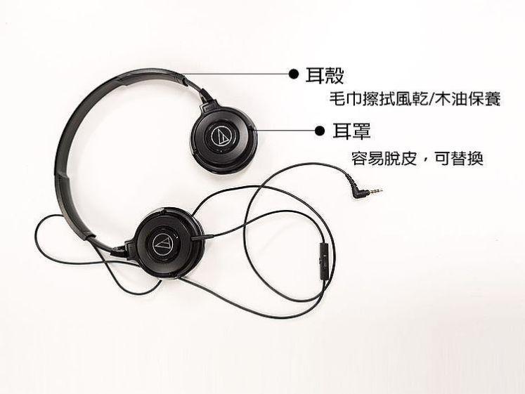 耳罩式耳機清潔
