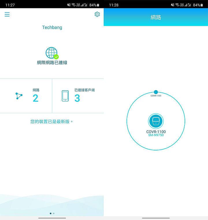 回到 D-Link Wi-Fi App 已經可以看到子路由的資訊
