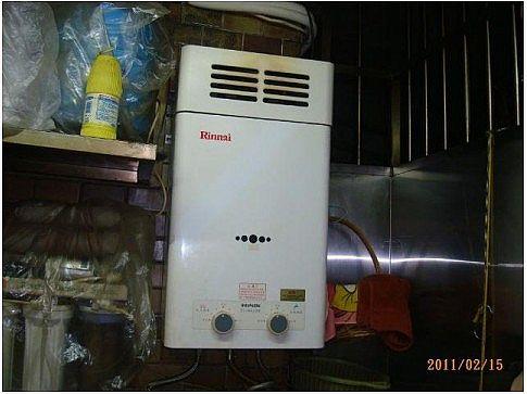 屋外型(RF 式)熱水器