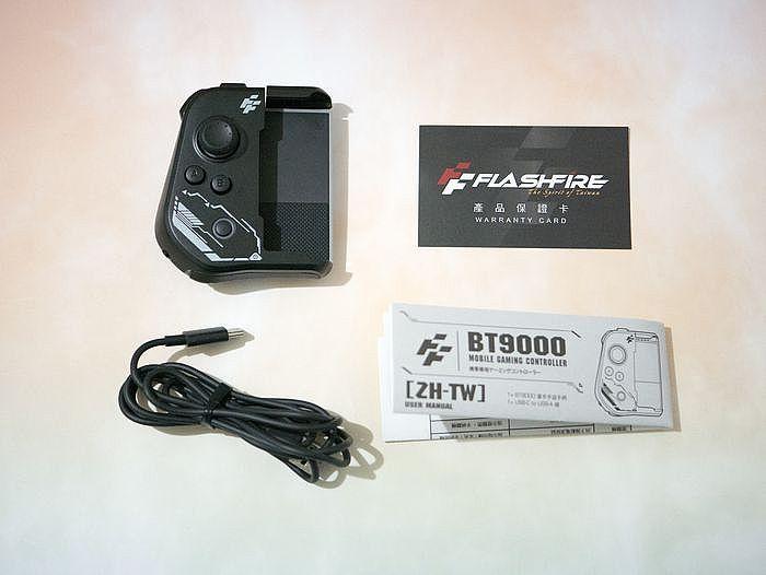 FlashFire BT9000手機專用遊戲控制藍牙手把內容物