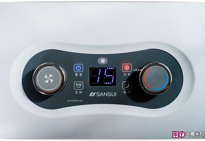山水冷暖型清淨除濕移動式空調 LED面板