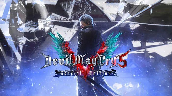 惡魔獵人5 特別版 (Devil May Cry 5 Special Edition)