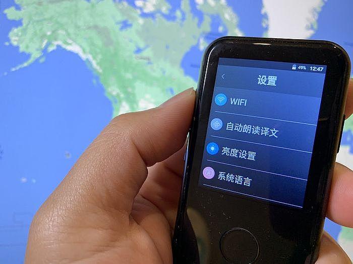 系統設定選單>系統語言>選擇繁體中文