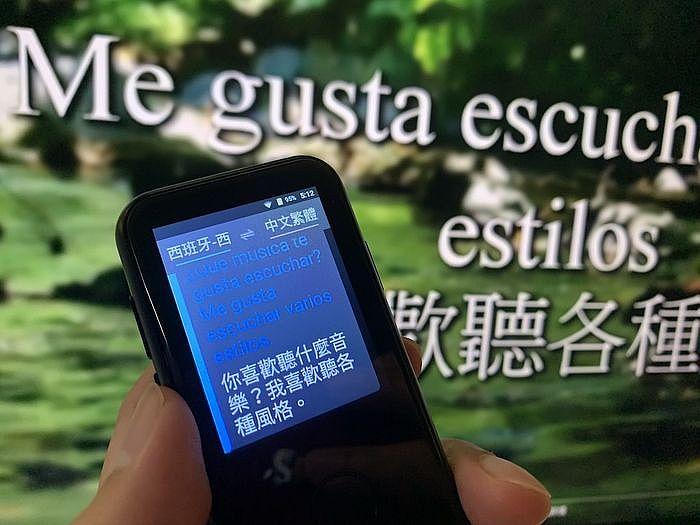 以西班牙語做測試