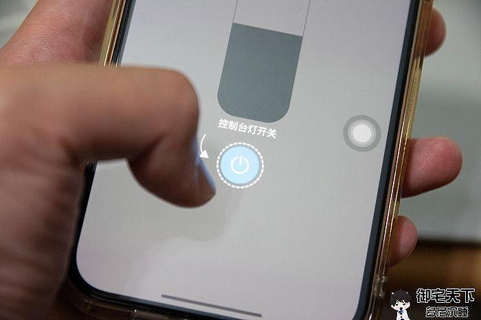 用手機來遙控檯燈開與關及調整亮度