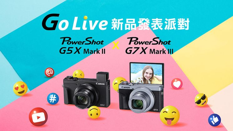 Go Live新品發表派對