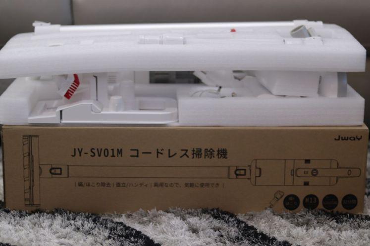 JWAY無線塵螨吸塵器