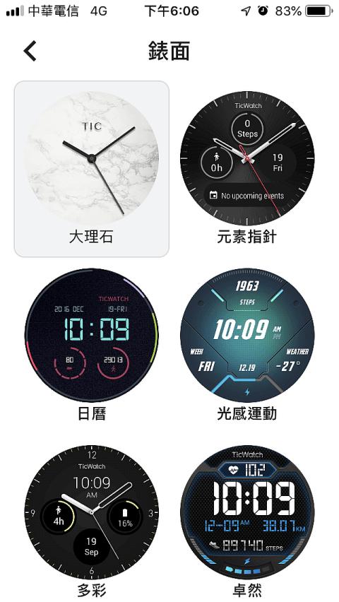 Mobvoi 出門問問「TicWatch S2」 探索運動智慧手錶開箱