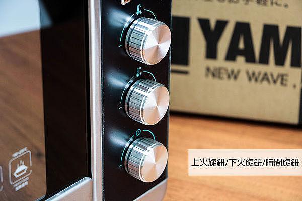 山崎全能不鏽鋼電烤箱推薦 SK-4680M微電腦45L電子控溫