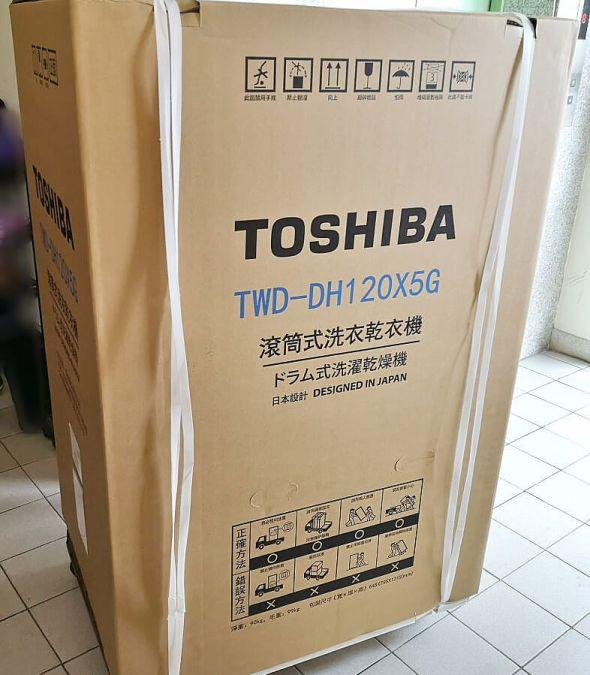 TOSHIBA 東芝滾筒式洗衣乾衣機