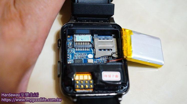 開箱 長江UTA-S1 SmartWatch