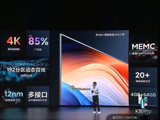 5G紅米手機K30 Pro發表 MAX智慧電視與全新小愛音箱同步亮相
