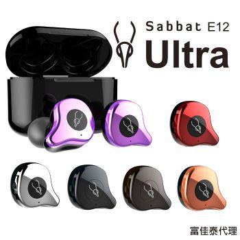 魔宴Sabbat E12 Ultra 真無線藍牙耳機