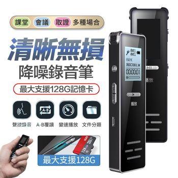 【u-ta】插卡迷你口袋高清錄音筆 M8