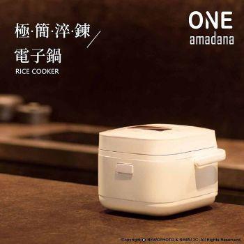 ONE amadana STCR-0103 智能料理電子鍋