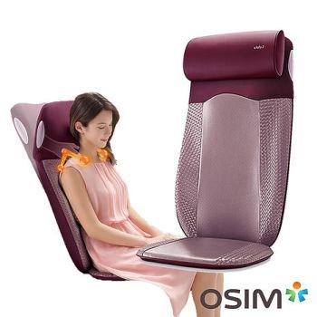 OSIM 背樂樂2 OS-290 紫色