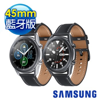 Samsung Galaxy Watch3 45mm R840 藍牙版 智慧型手錶