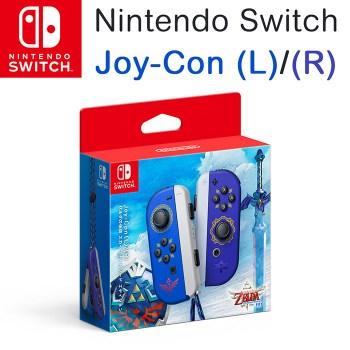 任天堂 Nintendo Joy-Con 左右手把( 薩爾達傳說禦天之劍)