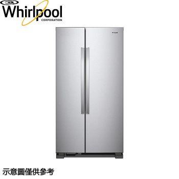 Whirlpool 惠而浦 740公升雙門對開冰箱 WRS315SNHM