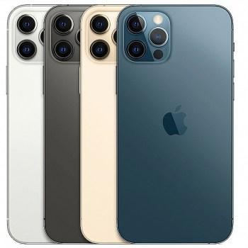 Apple iPhone 12 Pro 6.1吋