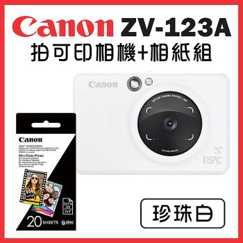 Canon iNSPiC [S] ZV-123A-PW 拍可印相機
