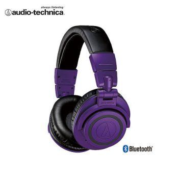 鐵三角 ATH-M50xBT PB 專業型監聽耳機