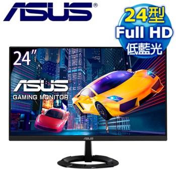 ASUS 華碩 VZ249HEG1R 24型IPS電競螢幕