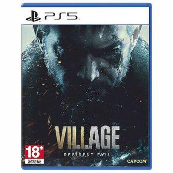 PS5 惡靈古堡8:村莊(Resident Evil Village)中文版