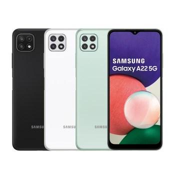Samsung Galaxy A22 6.6吋超值5G國民機 4GB/64GB