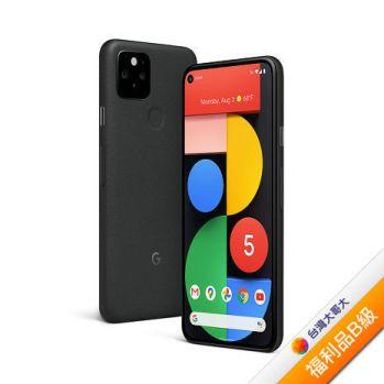 Google Pixel 5 8G/128G 5G智慧機 (純粹黑)【拆封福利品B級】 (展示機)