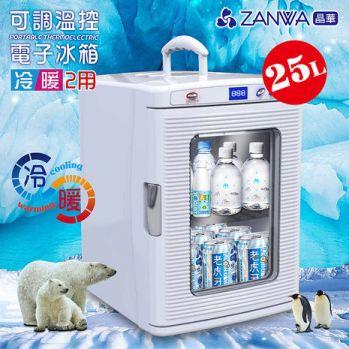 ZANWA晶華冷熱兩用電子行動冰箱 CLT-25A