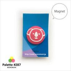 モノモニのリメイクシリーズ「Palette(パレット)」トートバッグ・ヘアゴム・シュシュ・マグネット・ピンバッジ・ブローチ