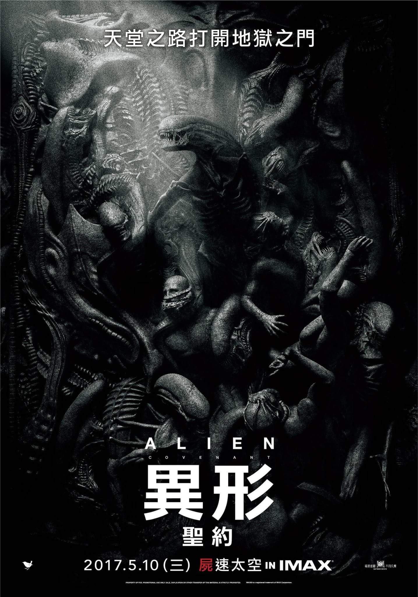 異形:契約_電影海報_圖集_電影網_1905.com