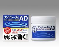 【軟膏·日本】日本ad軟膏 145g – TouPeenSeen部落格