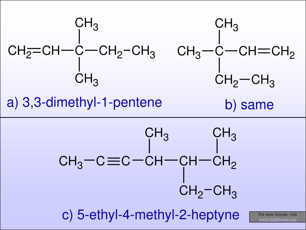 Liveatvoxpop 2 Ethyl 1 Pentene Structure