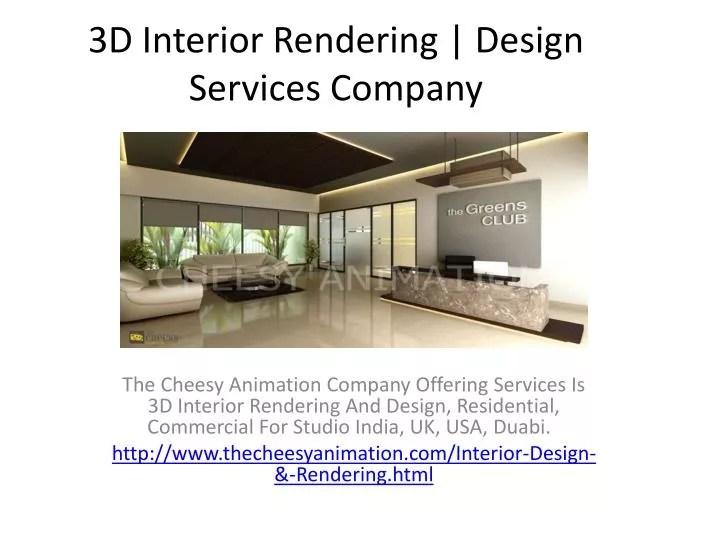 PPT - 3D Interior Rendering