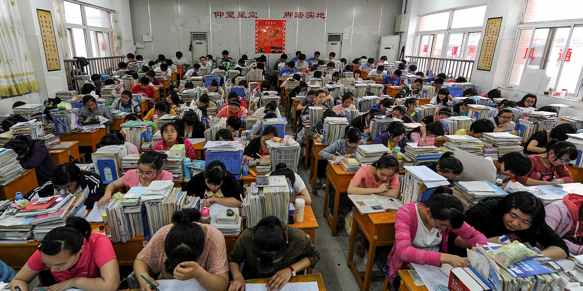 China S Most Crowded School Has 113 Children Per Classroom