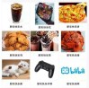 Examples of things that might make a 'feizhai' happy. From Weibo