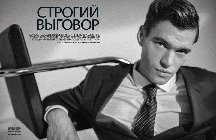 GQ RUSSIA Kurt Iswarlenko by Phillip Schmidt. Ekaterina Melnikova, April 2016, www.imageamplified.com, Image Amplified (1)