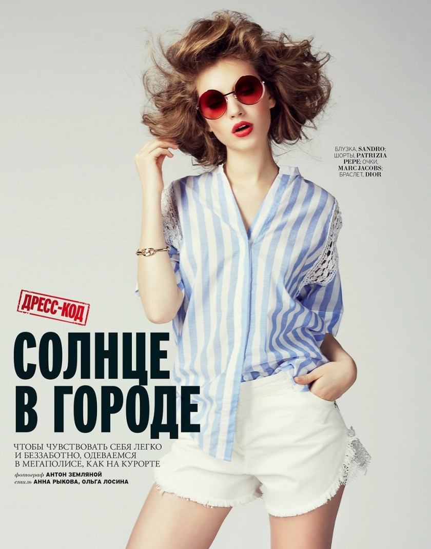 MARIE CLAIRE RUSSIA Anabel Krasnotsvetova by Anton Zemlyanoy. Anna Rykova, May 2016, www.imageamplified.com, Image Amplified (2)